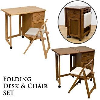 折叠从属于桌子椅子安排天然木折叠桌子&椅子安排抽屉的类型桌子木制forudingudesukusaidodesuku折叠桌子桌子配有的得到,打扮的办公桌pc桌子个人电脑桌子70 45