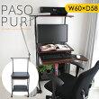 パソコンデスクスリムタイプパソコンラック【幅60×奥行58cm】スライドテーブルPASOPURIシンプル