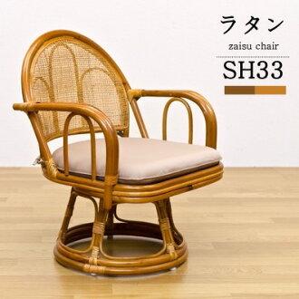 藤无腿椅子中间低无腿椅子座位椅子座位椅子360°旋转舞台椅子旋转式无腿椅子靠垫日式房间个人椅子椅子伊斯拉舌头360度