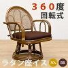 등나무 좌석 중간 낮은 다리 자리의 자 직 스 360 ° 회전 단상의 자 회전 다리 쿠션 일본식 パーソナルチェアー의 자의 자 등나무 360도