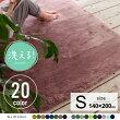 ラグラグマットマイクロファイバー洗濯可洗える滑り止め床暖房床暖対応ホットカーペット対応【140×200】