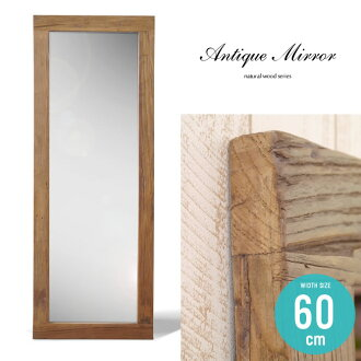 stand mirror antique vintage old wood wooden frame mirror full length mirrors 60 cm x 160 cm full length mirrors - Wood Frame Full Length Mirror
