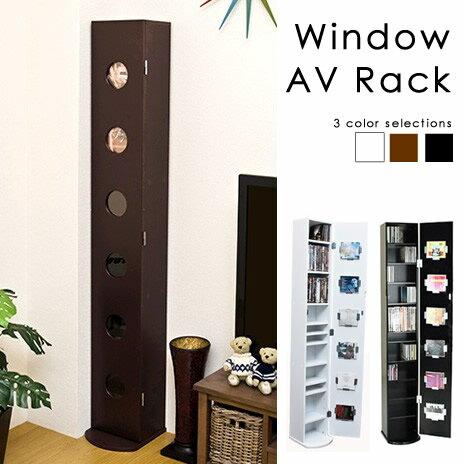 Slim CD DVD Rack With Small Windows AV Rack Can Display AV Rack! Round Hole  Type Window Rack Shelf Long Storage Shelf Width 26 Cm Height 170 Cm