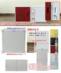 鍵付きキューブBOX鍵付ロッカーキューブボックス鍵付きカラースチールコンパクト収納BOX鍵付ロッカーブラック・ブルー・レッド・ホワイト・ホワイト