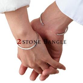 私たちの2つの誕生石を身に付ける 2ストーン バングル カップルでペアやプレゼントに最適 シンプル 細身 ブレスレット 刻印 名入れ 無料 APB0204 ステンレス つっけぱなし おしゃれ メンズ レディース メッセージ [単品販売]