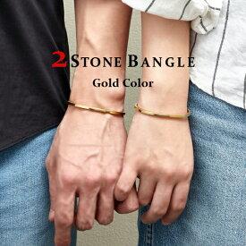 私たちの2つの誕生石を身に付ける 2ストーン バングル ゴールドカラー 刻印 名入れ 無料 カップルでペアやプレゼントに最適 シンプル 細身 ブレスレット ステンレス つっけぱなし おしゃれ メンズ レディース メッセージ APB0204-GD [単品販売]