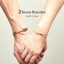 誕生石 2ストーン ブレスレット ゴールドーカラー カップルでペアやプレゼントに最適 ステンレス レディース メンズ A…