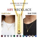 Aby neck bar gold