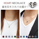 Heart neck sh top