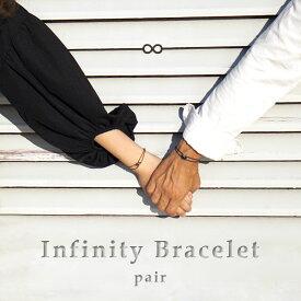 ペア販売 つけっぱなしOK 私達の2つの誕生石を身に付ける シンプル ブレスレット Infinity ダブルリング 2ストーン メンズ レディース ペア カップル プレゼント ギフト 無限 ステンレス 刻印 名入れ 可 インフィニティ