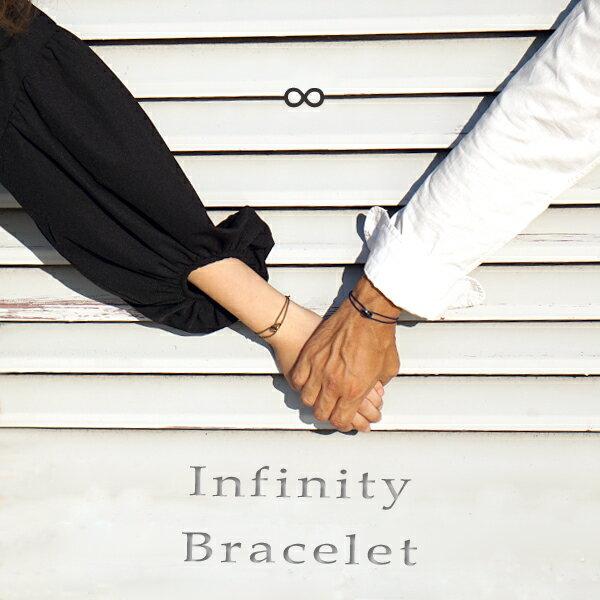 つけっぱなしOK 私達の2つの誕生石を身に付ける シンプル ブレスレット Infinity ダブルリング 2ストーン メンズ レディース ペア カップル プレゼント ギフト 無限 ステンレス 刻印 名入れ 可 インフィニティ [単品販売]
