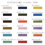 つけっぱなしOKInfinityアンクレット2ストーンメンズレディースシンプルペアプレゼントギフト