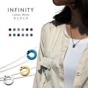 私達の2つの誕生石を身に付ける シンプル Infinity ネックレス ダブルリング 2ストーン メンズ レディース ペア カップル プレゼント ギフト 無限 ステンレス チェーン ロング SUS316L インフィニ