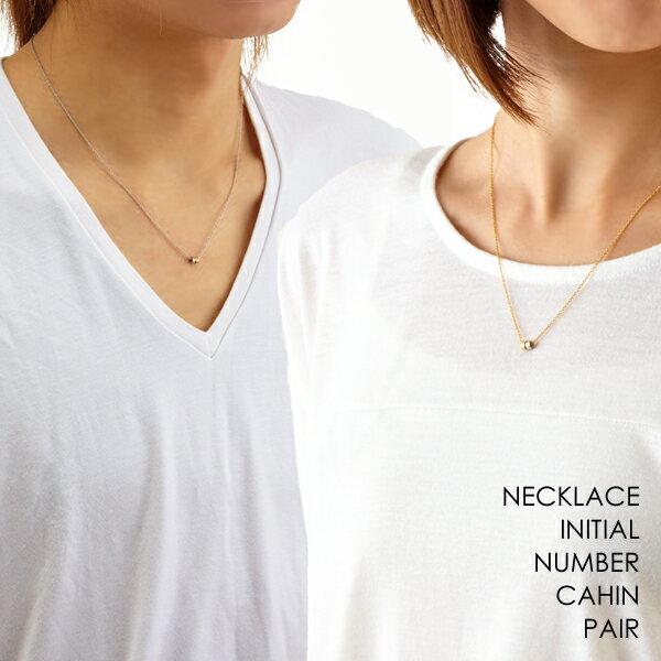 ビーズ チェーン ネックレス ペア販売 ナンバー イニシャル 記念日 数字 カップルでペアやプレゼントに最適 華奢 シンプル おしゃれ レディース メンズ ステンレス NEH6012