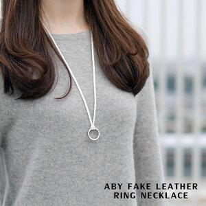 2ストーン フェイクレザー リング ネックレス メッセージ カップルでペアやプレゼントに最適 メンズ レディース ステンレス シンプル APZ0515-SH [単品販売]