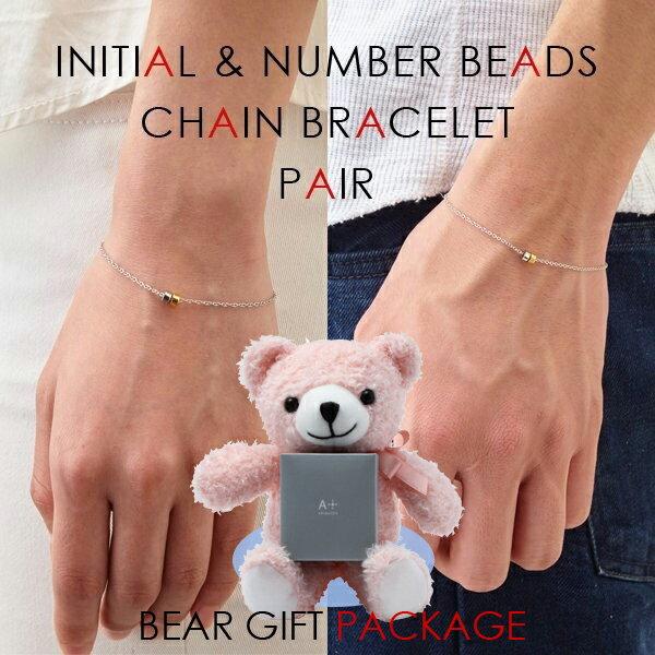 ビーズ チェーン ブレスレット ペア販売 クマのギフトパッケージ ナンバー イニシャル 記念日 数字 カップルでペアやプレゼントに最適 BRK6012