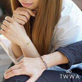 【つけっぱなしok】ペア販売 インフィニティ 2ストーン ブレスレット 誕生石 コード シンプル 静電気 除去 レディース メンズ 名入れ 刻印 ネオン 蛍光 カップル ペア に 最適 Infinity TWWA
