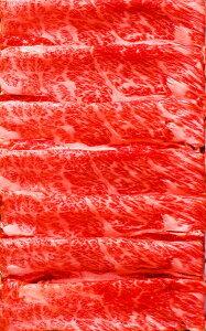 米沢牛しゃぶしゃぶ用肩ロース肉 @2000