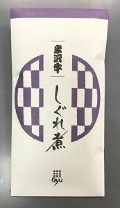 米沢牛しぐれ煮 100g