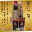 Imgrc0066520779