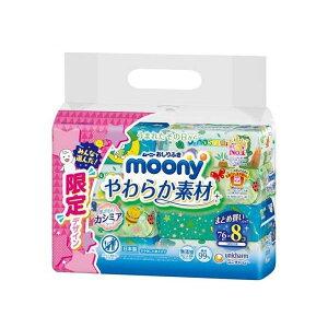 【2セット】【送料無料】 ムーニー おしりふき やわらか素材 詰替え 80枚入り×8個×2セット お尻拭き ウエットティシュ 赤ちゃん ベビー用品 ユニチャーム