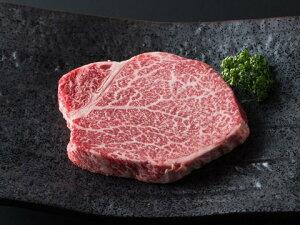 【送料無料】 最高級 A5ランク シャトーブリアン 佐賀牛 ステーキ用 ヒレ 100g 霜降り ステーキ 牛肉 お肉 黒毛和牛 お取り寄せ 農家直送 山下牛舎