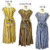 ★The size small size sleeve knee-length knee length plain fabric wedding ceremony four circle that there is that silent Worth ★ waist ribbon multi-stripe dress yellow V neck dolman of superior grade has a big