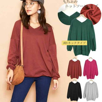 ad8383350a New work knit so wearing a kimono with the collar pulled back V neck tunic  tops knit cardigan Lady s camisole dress maternity dress overall all-in-one  wide ...