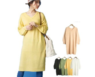 New work T-cloth knitting both V necks knit dress Lady's sweater tunic Lady's Lady's waist rubber tops long sleeves outer ribbon waist りぼん long long shot dress emboss material long shot length French sleeve cotton