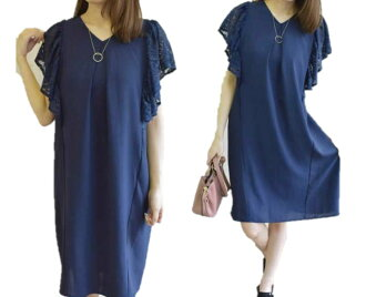 The size small size sleeve knee-length knee length plain fabric wedding ceremony four circle that there is that silent Worth raffle sleeve race reshuffling case dress navy V neck dolman of superior grade has a big