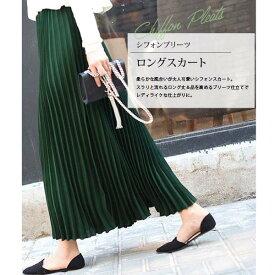 【あす楽対応_東海】新作 シフォンプリーツロングスカート
