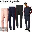 """adidas Originals アディダス オリジナルス""""SST CUFFED TRACK PANTS""""AJ6960 BR4281 BR4288 カフ トラック パンツ ジャージ ジョガー ストリー"""