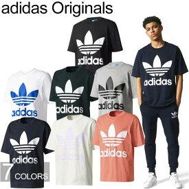 """30%OFFセール adidas Originalsアディダス オリジナルス""""AC BOXY TEE""""ボクシー Tシャツ CE6337 BK7175 CD9303 CD9304 CD9302 BK7176 BK7174 トレフォイル 三つ葉 ワイドシルエット カットソー ストリート メンズ レディース ユニセックス 7カラー 国内正規"""