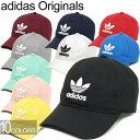 """10%OFFセール adidas Originals アディダス オリジナルス""""TREFOIL CAP""""トレフォイル キャップ BK7277 BR9720 BK7271 B…"""
