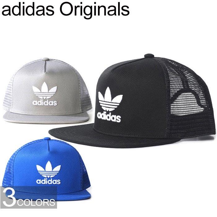 "20%OFFセール adidas Originals アディダス オリジナルス""TREFOIL TRUCKER CAP""BK7308 BK7313 BK7303 トレフォイル トラッカー メッシュ キャップ スナップバック フラットバイザー 三つ葉 立体刺繍 帽子 メンズ レディース ユニセックス 3カラー 国内正規"