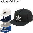 "20%OFFセール adidas Originals アディダス オリジナルス""AC TREFOIL FLAT CAP""BK7324 BP9477 BR0439 BK7329 BK7319 トレフォイル スナ…"