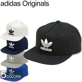 0623499afd311 40%OFFセール adidas Originals アディダス オリジナルス