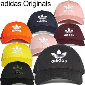 2ce824e8df9ab7 20%OFFセール adidas Originals アディダス オリジナルス