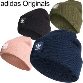 """10%OFFセール adidas Originals アディダス オリジナルス""""CUFF KNIT CAP""""カフ ニット キャップ ED8712 ED8713 ED8715 ED8716 ワッチ ビーニー ニット帽 トレフォイル 三つ葉 メンズ レディース 帽子 4カラー 国内正規"""