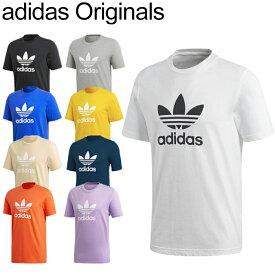 """30%OFFセール adidas Originals アディダス オリジナルス""""TREFOIL TEE""""トレフォイル Tシャツ CW0709 CW0710 CY4574 CW0703 CW0706 CX1894 DV1603 DZ4572 DV1643三つ葉 カットソー ストリート メンズ レディース ユニセックス 9カラー 国内正規"""