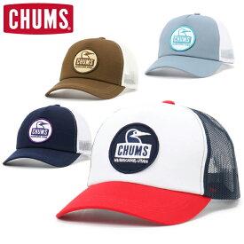 10%OFFセール CHUMS チャムス CH05-1158 BOOBY FACE MESH CAP ブービー フェイス メッシュ キャップ 帽子 アウトドア キャンプ フェス メンズ レディース ユニセックス 4カラー 国内正規 2021SS