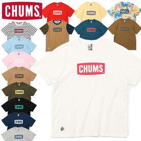 10%OFFセール CHUMS チャムス CH01-1833 CHUMS LOGO T-SHIRT チャムス ロゴ Tシャツ 半袖 トップス アウトドア キャンプ フェス メンズ レディース ユニセックス 10カラー 国内正規 2021SS