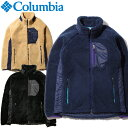 """10%OFFセール Columbia コロンビア PM3743""""ARCHER RIDGE JACKET""""アーチャー リッジ ジャケット フリースジャケット ボアジャケット アウトドア ストリート メンズ レディース 防寒 防風 3カラー 国内正規"""