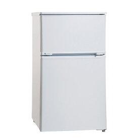 ユーイング U-ING 【UR-D90J-W】URD90J-W 冷蔵庫 2ドア 直冷式 ホワイト 90L【KK9N0D18P】