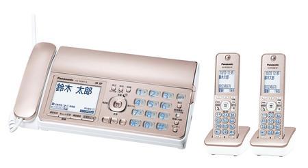 Panasonic パナソニック【KX-PD305DW-N】KXPD305DW-N デジタルコードレス普通紙ファックス おたっくす 子機2台付き ピンクゴールド【KK9N0D18P】