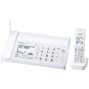 Panasonic パナソニック【KX-PD205DL-W】KXPD205DL-W デジタルコードレス 普通紙 ファックス おたっくす 子機1台付き FAX【KK9N0D18P】