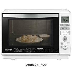 SHARP シャープ【RE-V80B-W】REV80B-W 簡易スチームオーブンレンジ 23L ホワイト系 過熱水蒸気オーブンレンジ【KK9N0D18P】