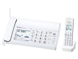 Panasonic パナソニック【KX-PD215DL-W】KXPD215DL-Wおたっくす ホワイト [デジタルコードレス普通紙 ファクス(子機1台付き)] 【KK9N0D18P】