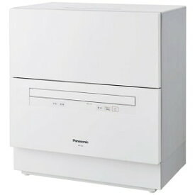 Panasonic パナソニック【NP-TA2-W】NPTA2-W  食器洗い乾燥機(ホワイト) 【食洗機】【食器洗い機】【KK9N0D18P】