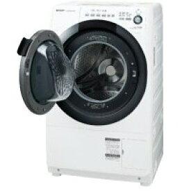 SHARP シャープ【ES-S7D-WL】ESS7D-WL  7.0kg ドラム式 洗濯 乾燥機【左開き】ホワイト系 プラズマクラスター  コンパクトドラム 【KK9N0D18P】